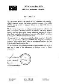 Отзыв АИГ Инвестиционный Банк (ЗАО)